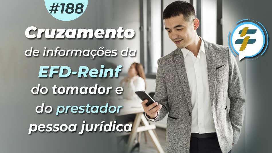 #188: Cruzamento de informações da EFD-Reinf do tomador e do prestador pessoa jurídica