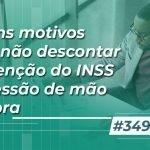 #349: Alguns motivos para não descontar a retenção do INSS na cessão de mão de obra