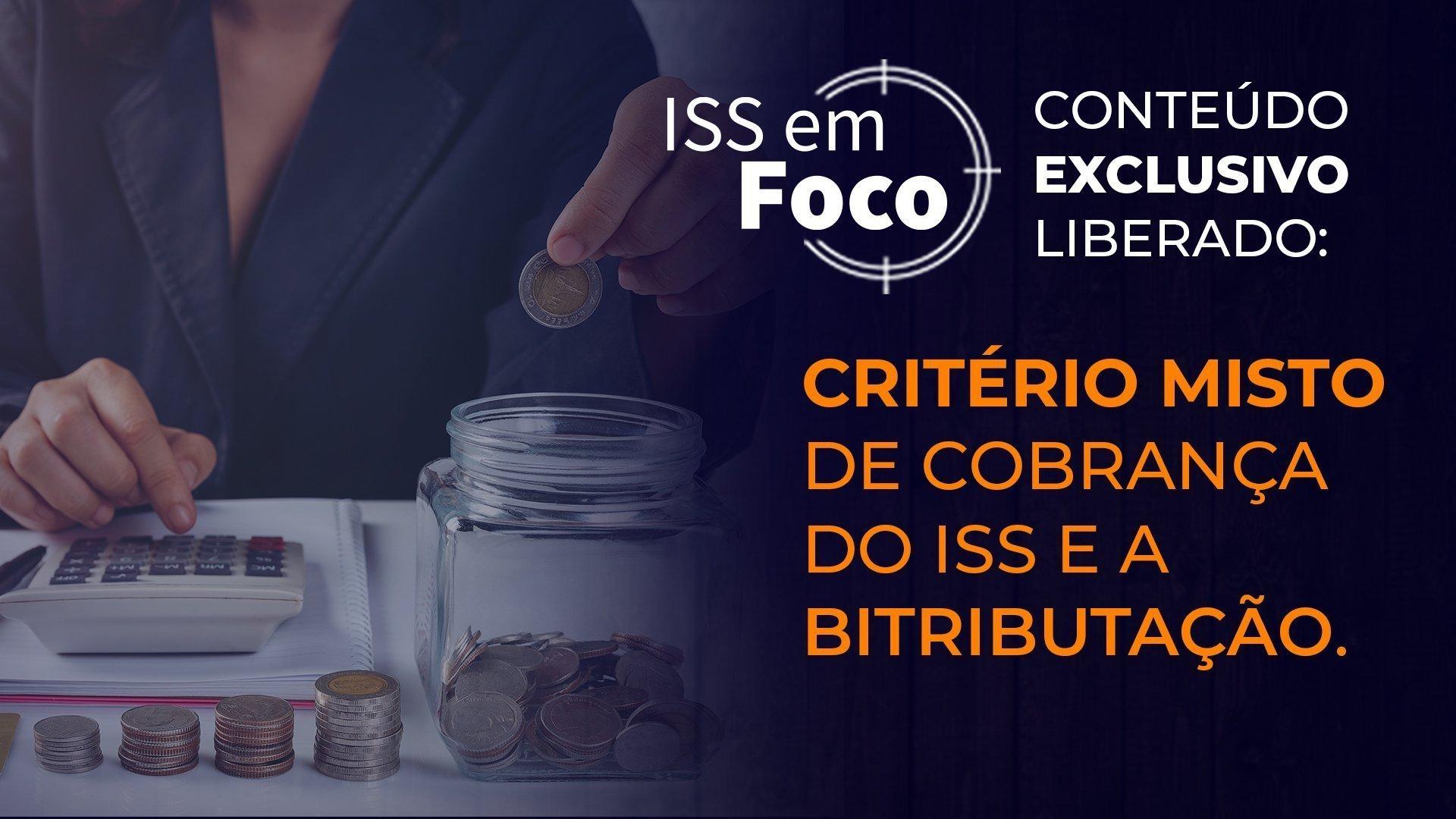 criterio-misto-de-cobranca-do-iss-e-a-bitributacao