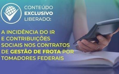 A incidência do IR e Contribuições Sociais nos contratos de gestão de frota por tomadores federais