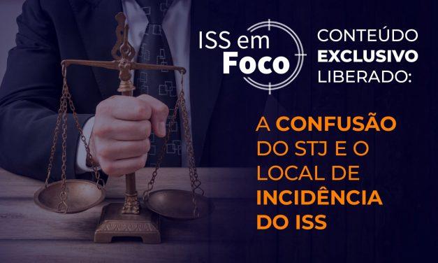 A confusão do STJ e o local de incidência do ISS