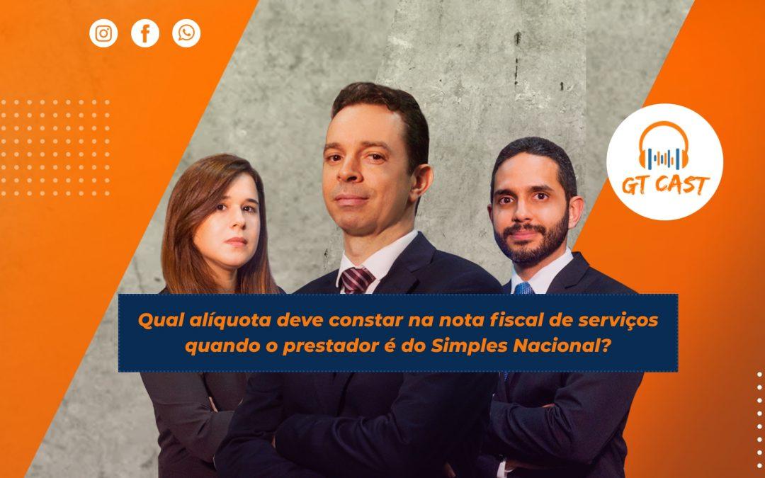 Qual alíquota deve constar na nota fiscal de serviços quando o prestador é do Simples Nacional?